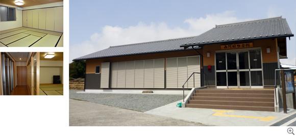 西阿田町会館